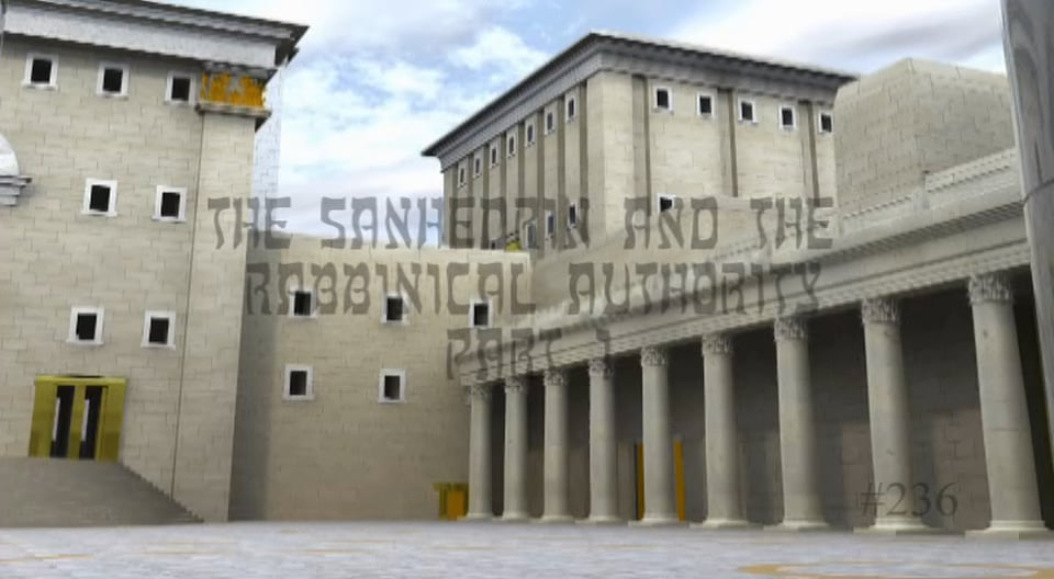 The-Gates-236-The-Sanhedrin-And-the-Rabbinical-Authority-Psrt1